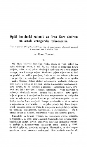 Opšti imovinski zakonik za Crnu Goru obzirom na ostalo crnogorsko zakonarstvo