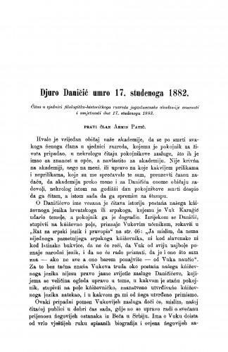 Djuro Daničić umro 17. studenoga 1882