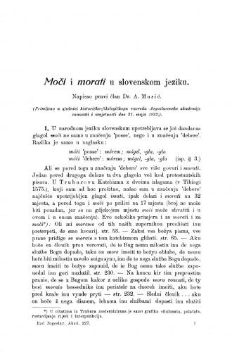 Moči i morati u slovenskom jeziku