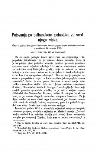 Putovanja po balkanskom poluotoku za srednjega vieka : RAD
