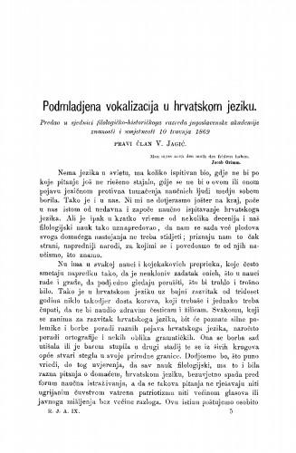 Podmladjena vokalizacija u hrvatskom jeziku : RAD