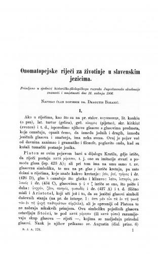 Onomatopejske riječi za životinje u slavenskim jezicima