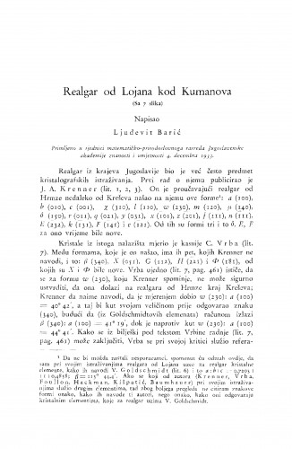 Realgar od Lojana kod Kumanova
