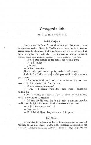 Crnogorske šale / M. M. Pavičević