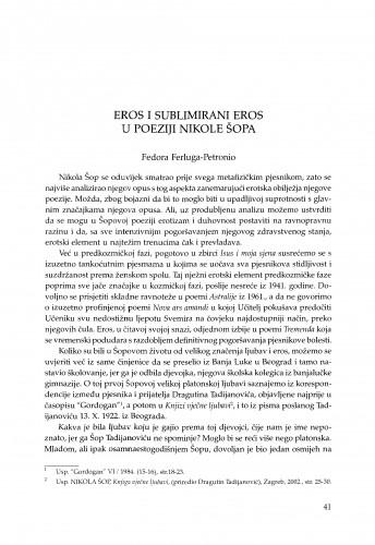 Eros i sublimirani eros u poeziji Nikole Šopa