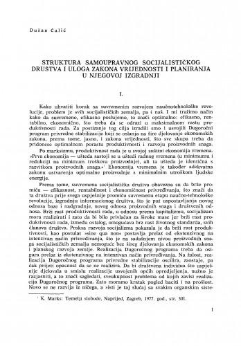 Struktura samoupravnog socijalističkog društva i uloga zakona vrijednosti i planiranja u njegovoj izgradnji