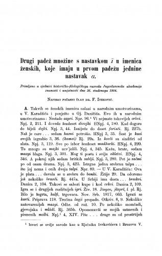Drugi padež množine s nastavkom î u imenicama ženskih, koje imaju u prvom padežu jednine nastavak a
