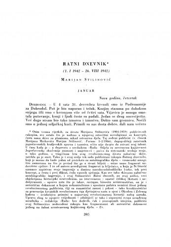 Ratni dnevnik (1. I 1942.-26. VIII 1942.)