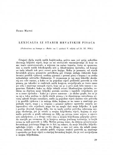 Lexicalia iz starih hrvatskih pisaca