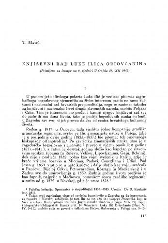 Književni rad Luke Ilića Oriovčanina