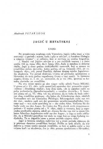 Jagić u Hrvatskoj