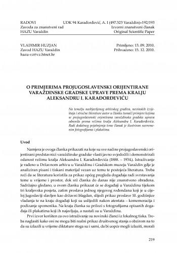 O primjerima projugoslavenski orijentirane varaždinske gradske uprave prema kralju Aleksandru I. Karađorđeviću : Radovi Zavoda za znanstveni rad Varaždin