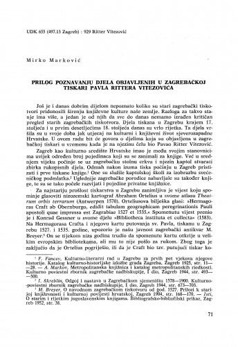 Prilog poznavanju djela objavljenih u zagrebačkoj tiskari Pavla Rittera Vitezovića / Mirko Marković