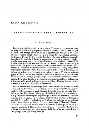 Sveslavenski kongres u Moskvi 1867. / Kosta Milutinović