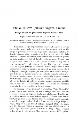 Stefan Mitrov Lubiša i negova okolina