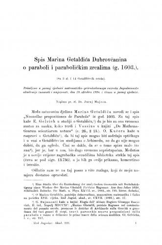 Spis Marina Getaldića Dubrovčanina o paraboli i paraboličkim zrcalima (g. 1603.)