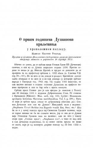 O prvim godinama Dušanova kraljevanja u hronološkom pogledu : RAD