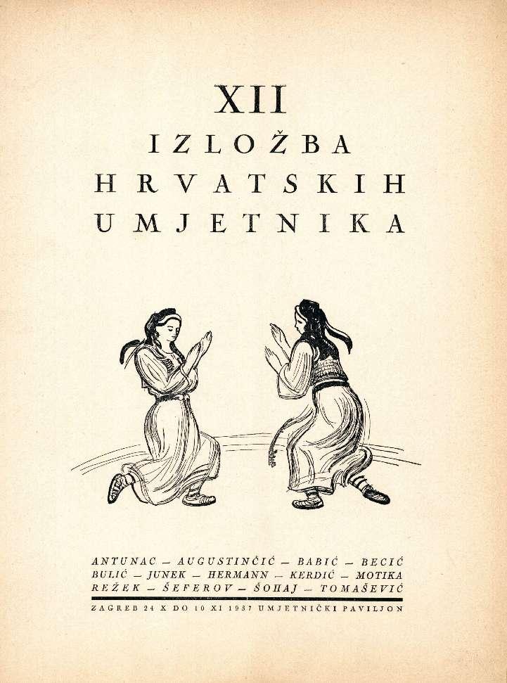 XII. izložba hrvatskih umjetnika