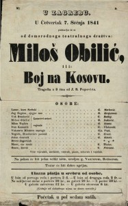 Miloš Obilić ili Boj na Kosovu Tragedia u 3 čina