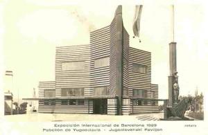 Jugoslavenski paviljon na Međunarodnoj izložbi u Barceloni 1929.
