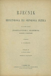 Sv. 21 : kraketati-Krivokapić : Rječnik hrvatskoga ili srpskoga jezika