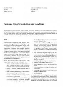 Zajednica tehničke kulture grada Varaždina