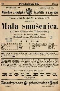 Mala smušenica Vesela igra u 3 čina / Napisali je Barriere i Gondinet