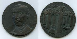 Josip Kozarac 1858 - 1906