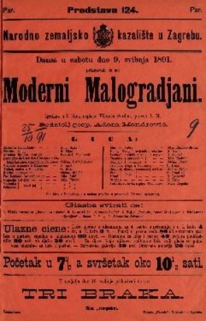 Moderni Malogradjani Igrokaz u