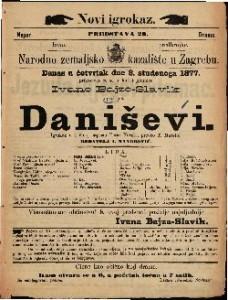 Daniševi igrokaz u 4 čina / napisao Petar Nevski