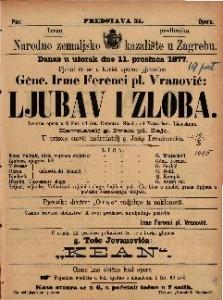 Ljubav i zloba izvorna opera u 2 / glasba od Vatroslava Lisinskoga