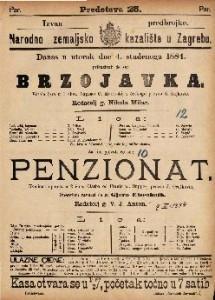 Brzojavka Vesela igra u 1 činu / Napisao G. Moravski