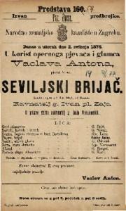 Seviljski brijač komična opera u 2 čina / glasba od Rossinia
