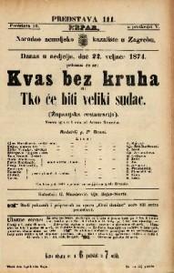 Kvas bez kruha ili Tko će biti veliki sudac Vesela igra u 4 čina / od Antuna Nemčić-a