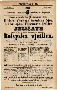 Boisyska vještica Šaljivo-romantična igro-opera (Spieloper) u 3 čina / od E. Coste, u glasbu stavio Ivan. pl. Zajc