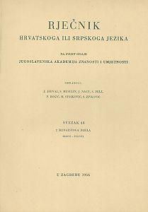 Sv. 68 : 2 šesnaestoga dijela : srditi-staviti : Rječnik hrvatskoga ili srpskoga jezika