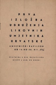 Prva izložba Udruženja likovnih umjetnika Hrvatske