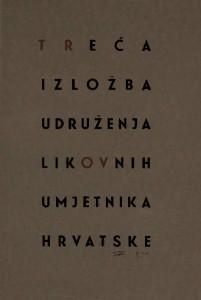 Treća izložba Udruženja likovnih umjetnika Hrvatske