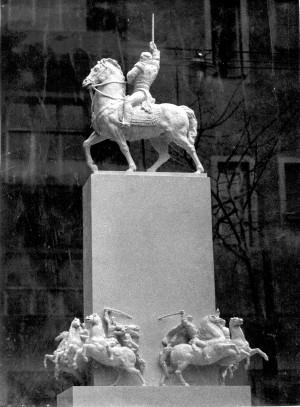 Studija spomenika Skender-Begu