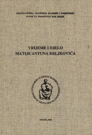 Vrijeme i djelo Matije Antuna Reljkovića : Posebna izdanja / Jugoslavenska akademija znanosti i umjetnosti,  Zavod za znanstveni rad u Osijeku