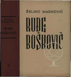 Ruđe Bošković