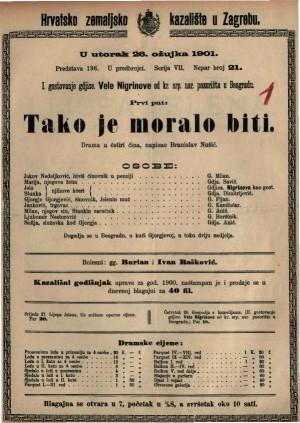 Tako je moralo biti drama u četiri čina / napisao Branislav Nušić
