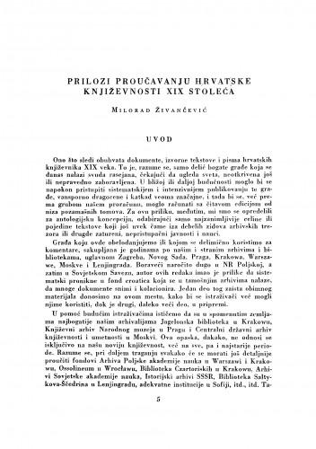 Prilozi proučavanju hrvatske književnosti XIX stoljeća