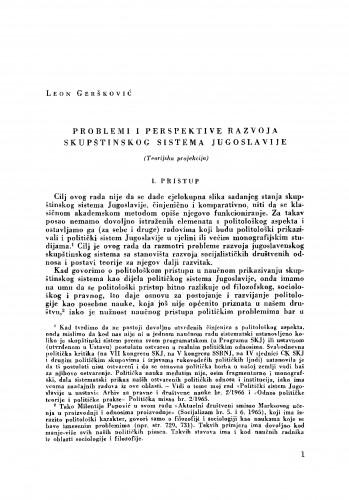 Problemi i perspektive razvoja skupštinskog sistema Jugoslavije