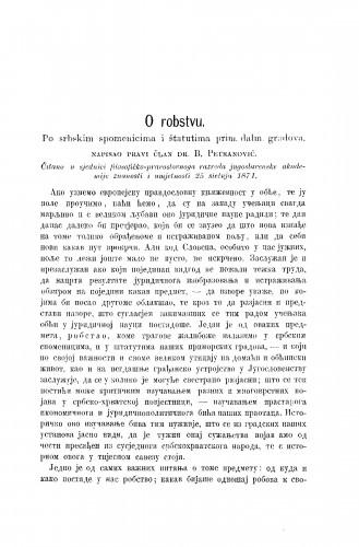 O robstvu : po srbskim spomenicima i štatutima prim. dalm. gradova : RAD