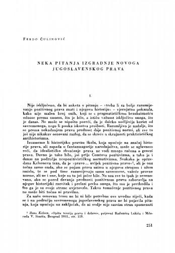 Neka pitanja izgradnje novoga jugoslavenskog prava