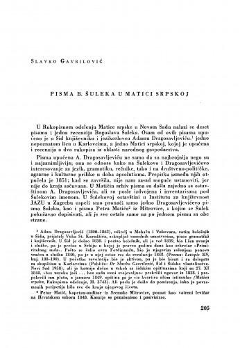 Pisma B. Šuleka u Matici srpskoj / Slavko Gavrilović