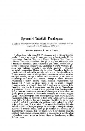 Spomenici Tržačkih Frankopana / Radoslav Lopašić