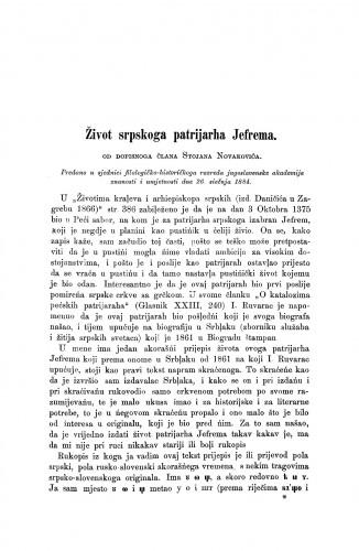 Život srpskoga patrijarha Jefrema / Stojan Novaković