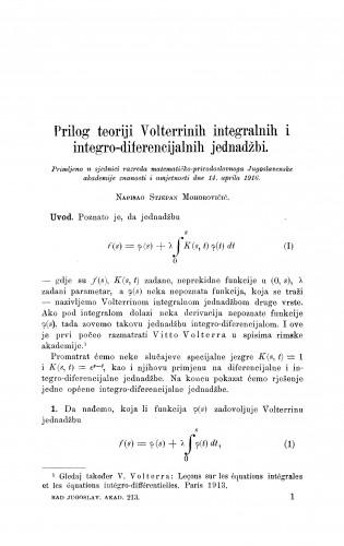 Prilog teoriji Volterrinih integralnih i integro-diferencijalnih jednadžbi